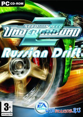 Скачать игру Need For Speed Underground 2 Russia Drift