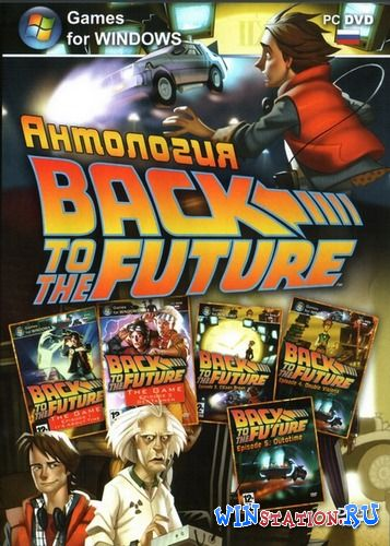 ������� ����� � ������� - ��������� / Back to the Future: The Game - Anthology ���������