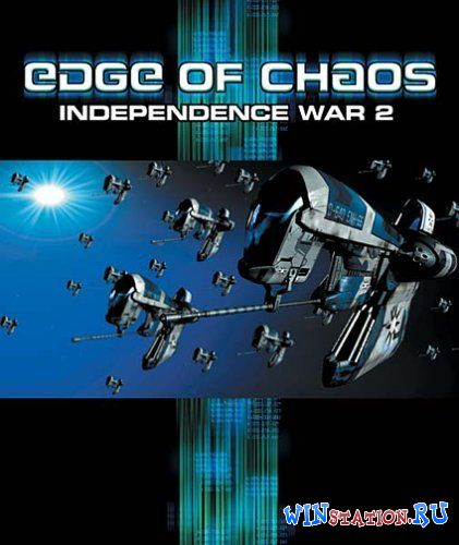 Скачать игру Independence War 2: Edge of Chaos