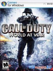 Call of Duty 5 World At War / Call of Duty 5 Всемирная Война (1.0.0.1)
