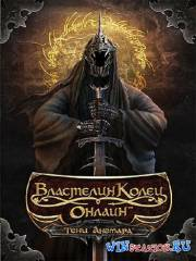 The Lord of the Rings Online: Rise of Isengard / Властелин колец онлайн: Уг ...