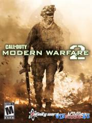 Call Of Duty Modern Warfare 2 [alterRevolution Only Multiplayer]