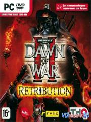 Warhammer 40.000: Dawn of War II - Retribution