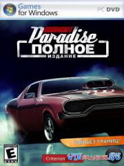 Burnout Paradise: The Ultimate Box v.1.1.0.0 + Russian Vanity