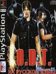 O.D.T.: Escape... Or Die Trying (PS1/RUS/Paradox)