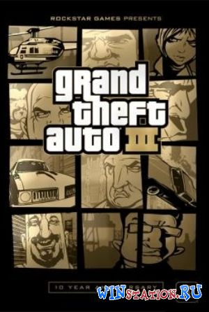 Скачать игру Grand Theft Auto III: 10th Year Anniversary
