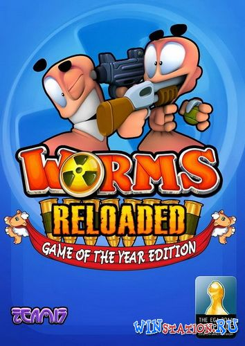 Скачать Worms Reloaded: Game of the Year Edition бесплатно