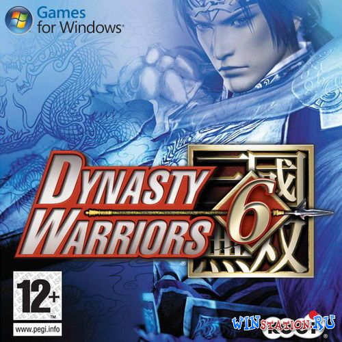 ������� ���� Dynasty Warriors 6