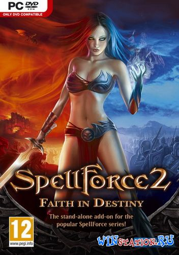 Скачать игру Spellforce 2: Faith in Destiny
