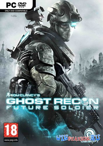 Скачать игру Tom Clancy's Ghost Recon: Future Soldier