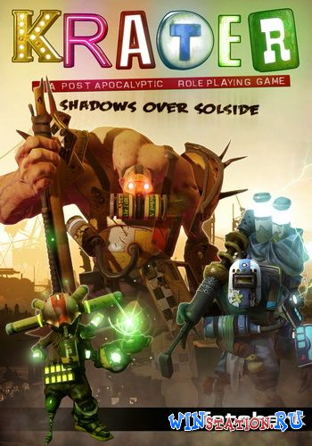 ������� ���� Krater: Shadows over Solside - Collector's Edition
