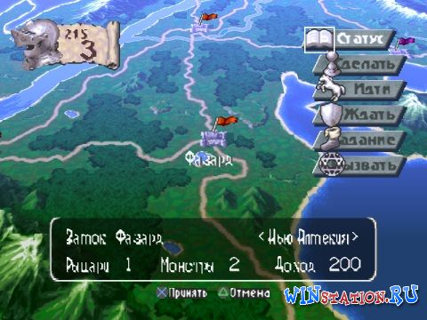 ������� Brigandine: The Legend of Forsena ���������