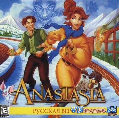 Скачать игру Anastasia: Adventures with Pooka and Bartok