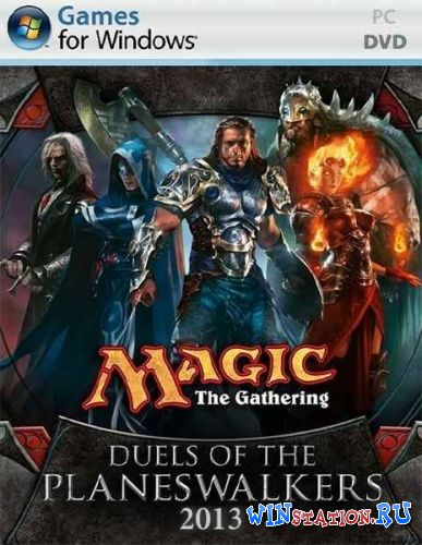 Скачать игру Magic: The Gathering - Duels of the Planeswalkers 2013 (2012/Rus/Eng/RePack by Audioslave)