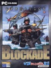 Operation Blockade
