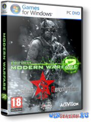 Call of Duty Modern Warfare 2 - Multiplayer
