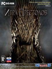 Игра Престолов / Game of Thrones - Special Edition *v.1.5*