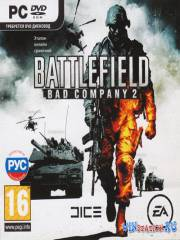 Battlefield: Bad Company 2 - ����������� �������