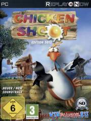 Chicken Shoot 2 Edition 2012