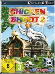 Chicken Shoot 2 - Edition 2012