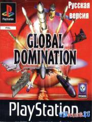Global Domination (PS1/RUS)