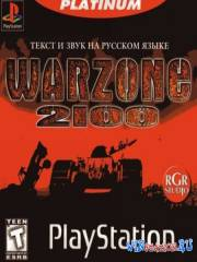 WarZone 2100 (PSX/RUS/RGR)