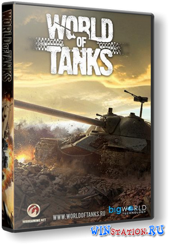 Скачать игру World of Tanks Portable [v.0.7.4.1]