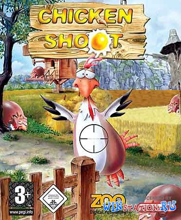 ������� ���� Chicken Shoot