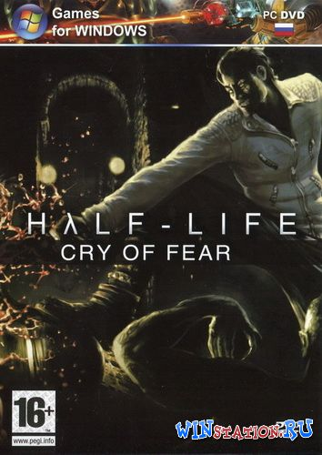 ������� ���� Half-Life: Cry of Fear