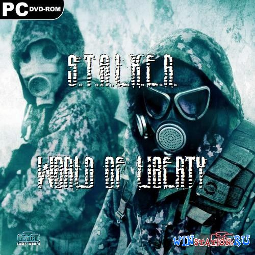 Скачать игру S.T.A.L.K.E.R. World of Liberty