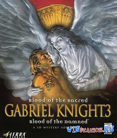 Скачать игру Gabriel Knight 3: Blood of the Sacred, Blood of the Damned