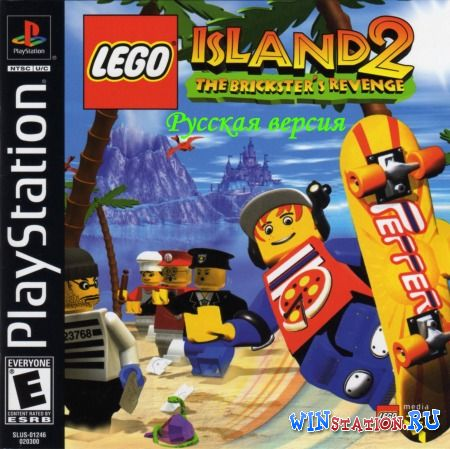 —качать Lego Island 2: The Brickster's Revenge бесплатно