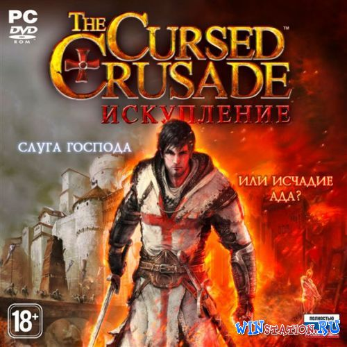 ������� ���� The Cursed Crusade. ���������� (2011/RUS/ENG/RePack by R.G.��������)