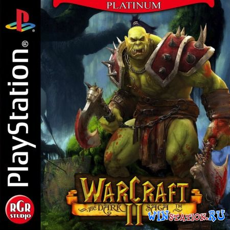 —качать игру Warcraft II: The Dark Saga