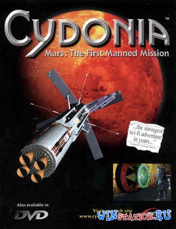 Скачать игру Cydonia: Mars The First Manned Mission