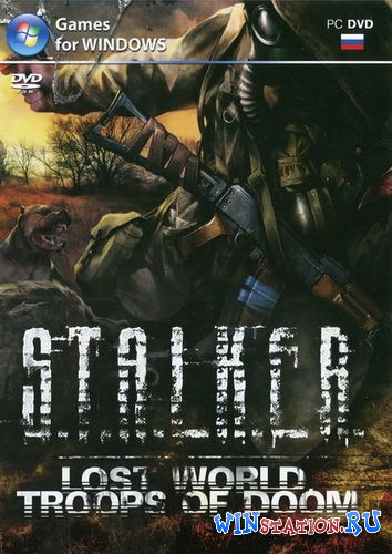 Скачать игру S.T.A.L.K.E.R.: Shadow of Chernobyl - Lost World Trops of doom