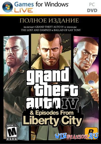 ������� ���� Grand Theft Auto IV: Complete Edition