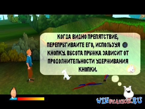 —качать игру TinTin: Destination Adventure