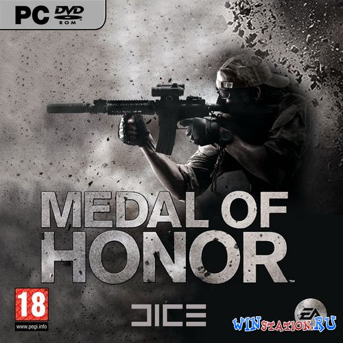 Скачать Medal of Honor - Limited Edition бесплатно