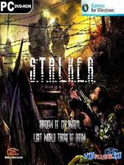 S.T.A.L.K.E.R. - Lost World - Troops of Doom