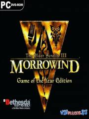 The Elder Scrolls III: Morrowind - GOTY Edition