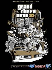 GTA 3: 10th Anniversary Edition / Grand Theft Auto 3