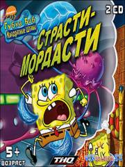 √убка Ѕоб  вадратные Ўтаны: —трасти-ћордасти / SpongeBob SquarePants Nighty ...