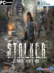 S.T.A.L.K.E.R.: ��� ������� - Medal of Honor