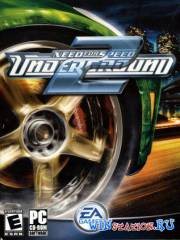 Need for Speed Underground 2 [v.1.2]