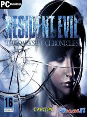 Resident Evil: The Darkside Chronicle
