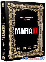 Mafia II - Full Collection Edition