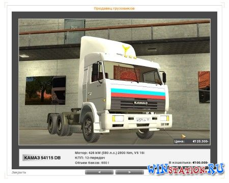 ������� ���� � � � - ���� ��������� ������������ / Euro Truck Simulator post USSR