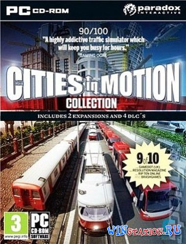 ������� ���� Cities in Motion Collection 2012 / ������ � �������� ��������� 2012
