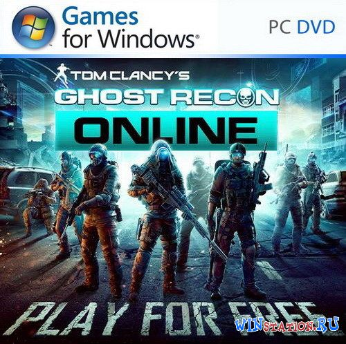 Скачать игру Tom Clancy's: Ghost Recon Online